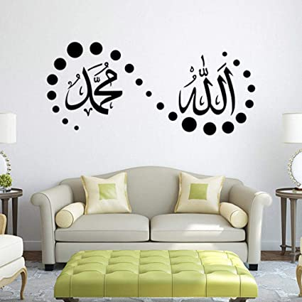 Islamic Quran Calligraphy Art Wall Sticker Living Room Removable Vinyl Home Wall Decals Wallpaper Wallpapers