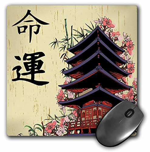 - 3dRose LLC 8 x 8 x 0.25 Inches Mouse Pad, Beautiful Japanese Pagoda with Pink Sakura and Bamboo Destiny Luck Kanji Symbols Asian Design (mp_116193_1)