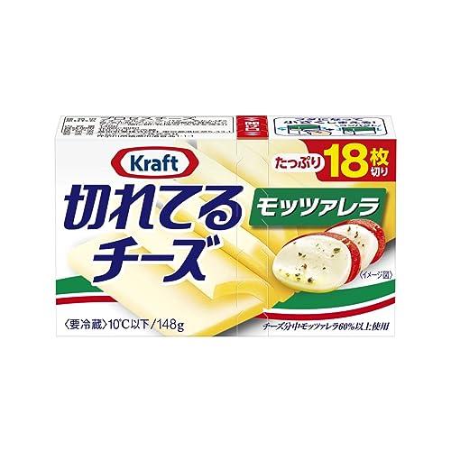 森永乳業 クラフト 切れてるモッツァレラチーズ