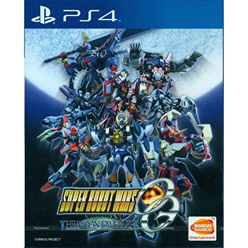Super Robot Wars OG: The Moon Dwellers (English) for PlayStation 4 [PS4] (Best War Strategy Games Ps4)