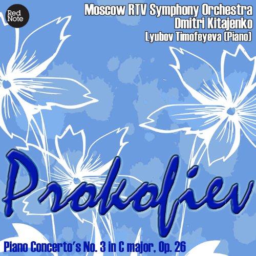 Prokofiev: Piano Concerto's No...