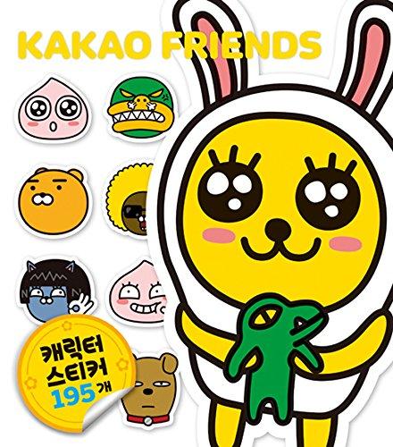 Kids Characters Sticker Book: Kakao Friends Muji pdf