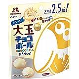 森永製菓 大玉チョコボール<ピーナッツ>ホワイト 56g×10袋
