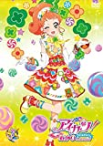 Animation - Aikatsu! Akari Generation 7 (2DVDS) [Japan DVD] BIBA-2637
