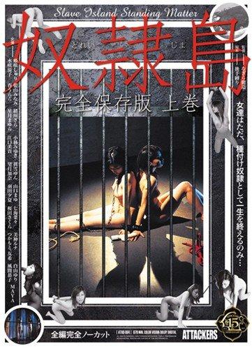 Japan bbw sex tube