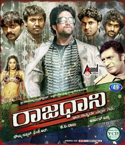 Raajadaani Amazon In Yash Prakashraj Ramesh Bhat K V Raju Yash Prakashraj Movies Tv Shows