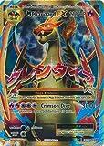 Best Fake Pokemon Cards - Pokemon - Mega-Charizard-EX (101/108) - XY Evolutions Review