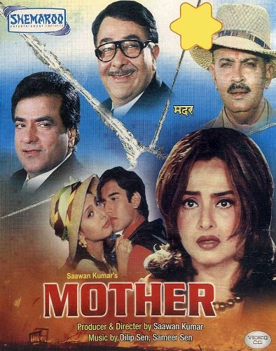 Mother video_cd