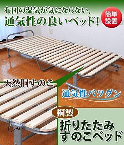 桐製折りたたみすのこベッド TAN-686 寝具 家具 ベッド ab1-1021729-ah [簡素パッケージ品] B074M6NWM2
