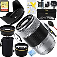 Fujifilm Fujinon XC 50-230mm (76-350mm) F4.5-6.7 OIS Silver X-Mount Lens Cameras + 64GB Ultimate Filter Bundle