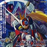 Lazy Mind: Rockman X7 Ending Theme