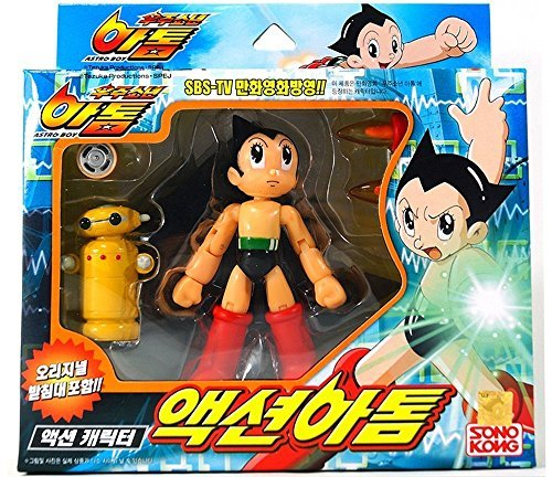 Astro Boy Real Action Figures Action Atom ()