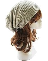 Sandistore hot sale Unisex Knit Baggy Beanie Beret Winter Warm Oversized Ski Cap Hat (Grey)