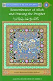 Remembrance of Allah and Praising the Prophet: Encyclopedia of Islamic Doctrine, Vol. 2