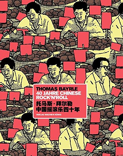 Download Thomas Bayrle: 40 Jahre Chinese Rock n' Roll pdf
