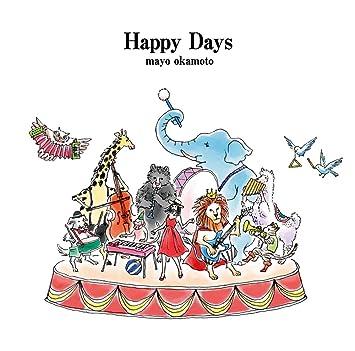 amazon happy days 岡本真夜 j pop 音楽