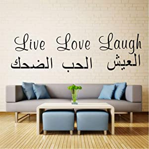WANLING Wall Sticker Live Love Laugh Wall Decal Arabic Islamic Muslim Removable PVC Decoration Home Bedroom Living Room Decor