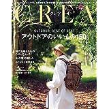 CREA 2018年6月号 小さい表紙画像