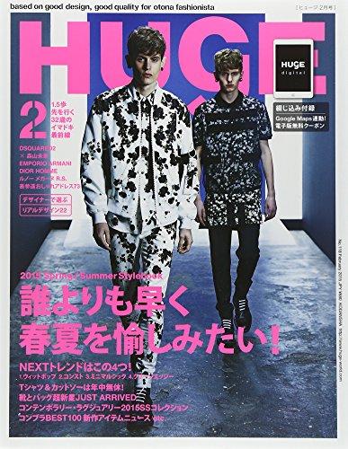 HUgE 最新号 表紙画像