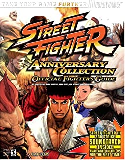 Street Fighter Anniversary Collection Official Strategy Guide (Bradygames)