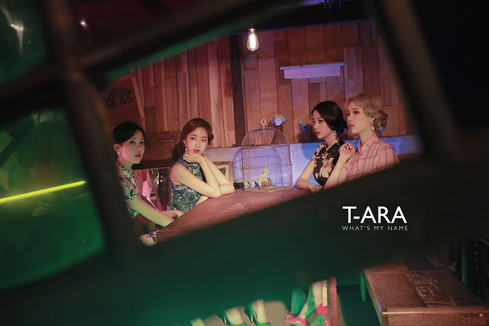 T-ARA TIARA - What' s my name? (EP) [Normal ver.] CD+Photobook+Photocard+Folded Poster Interpark INT0096