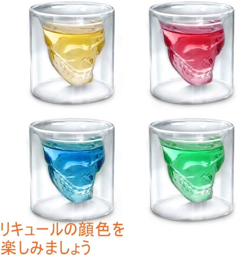 ダブルウォールグラス スカル ショットグラス 2個セット
