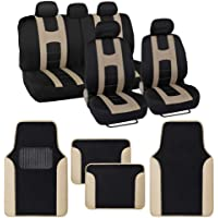 BDK Combo Sport Accent Car Seat Covers (2 Front 1 Bench) Auto Carpet Floor Mats (4 Set) with Heavy Protection Sleek Graphic Two Tone Fresh Design All Protective - Beige Accent