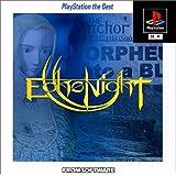 エコーナイト PlayStation the Best