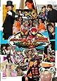 仮面ライダーキバ&炎神戦隊ゴーオンジャー 劇場版スピンオフネットムービー [DVD]