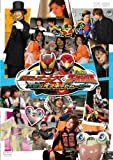 Masked Rider Kiva & Go-onger The Movie spin-off net movie [DVD] (japan import)