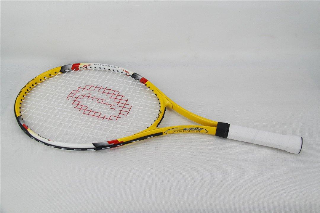 Taiwanrns アマチュアコンポジットカーボンネット テニスラケット 大人用 子供用 テニスラケット ラケットギフト ラケットバッグ1つと衝撃吸収バッグ2つ イエロー