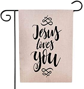 EMMTEEY Easter Garden Flag Double Sided Burlap Decor 12.5x18 Inch Yard Outdoor Decor Garden Flag Jesus Loves You Inspirational Quote Design Element Housewarming Poster Modern Brush Lettering Print