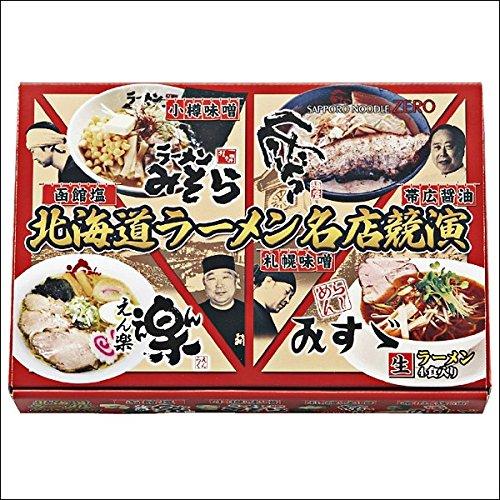 Hokkaido Souvenir Gift in Japan [Omiyage] ''Hokkaido ramen best store contest'' (1 package of 4 kinds) (6960-0009) by Hokkaido