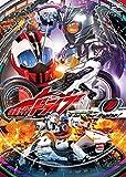 Sci-Fi Live Action - Kamen Rider Drive Vol.10 [Japan DVD] DSTD-8970