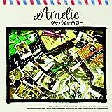 Amelie - Goodbye & Hello [Japan CD] NOID-6