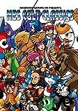 Hardcore Gaming 101 Presents: NES Cult Classics