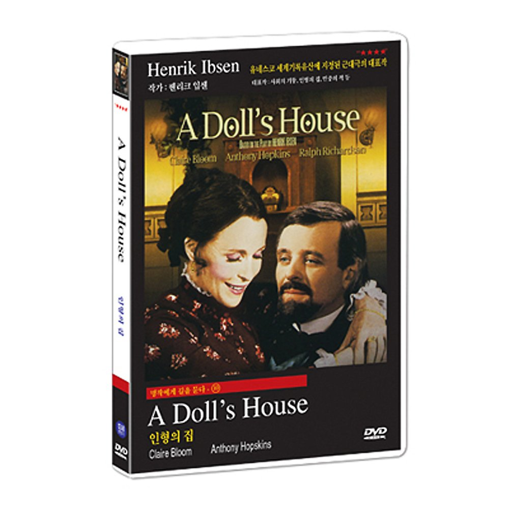 a doll s house york notes advanced co uk henrik ibsen a doll s house 1973 all region dvd plays on region 1 2