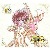 Saint Seiya Song Selection / Various