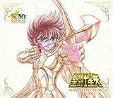 Saint Seiya Song Selection