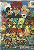 INAZUMA ELEVEN CHOU JIGEN DREAM MATCH (THE MOVIE) - COMPLETE MOVIE SERIES DVD BOX SET