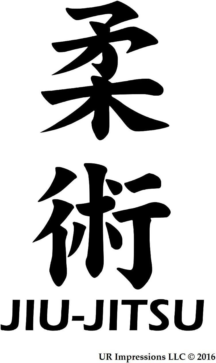 UR Impressions Blk Jiu Jitsu Kanji Decal Vinyl Sticker Graphics for Cars Trucks SUV Vans Walls Windows Laptop|Black|7.25 X 4.5 inch|URI115-B