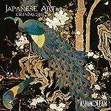 Ashmolean Museum - Japanese Art Wall Calendar 2019 (Art Calendar)