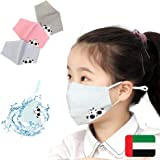 Children's mask for daily use (3 Pack) - Ultra light weight, Easy to breath, Soft cotton, Comfortable for long hours…
