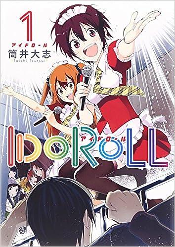 「IDOROLL」の画像検索結果