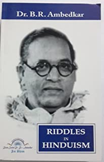 Riddles Of Hinduism By Bhimrao Ambedkar Pdf