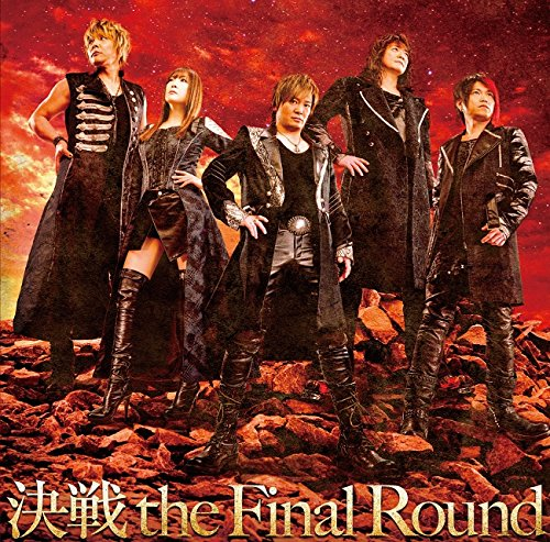JAM Project / 「決戦 the Final Round / END OF HEAVEN」