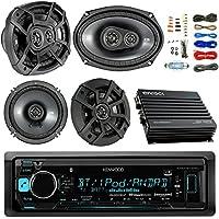Kenwood KMMBT315U Bluetooth AM/FM Car Stereo Receiver Bundle Combo With 2x Kicker 600-Watt 6.5 Inch 2-Way Speakers + 2x 900W 6x9 3-Way Coaxial Speakers + 4-Channel Amplifier W/ 8G Installation Kit