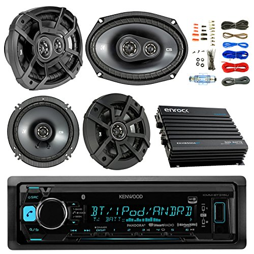 600 Watts Four Way Speakers - 3
