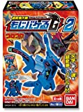 超変換大戦 もじバケるG2 Box (食玩)