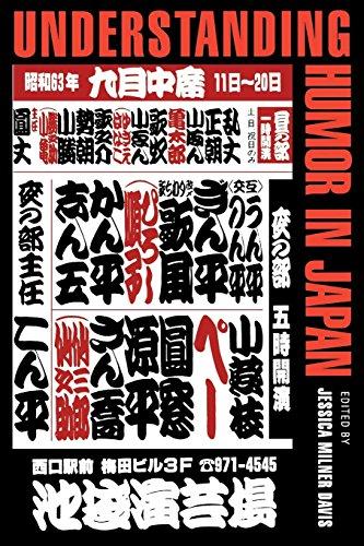 Understanding Humor in Japan (Humor in Life and Letters Series)